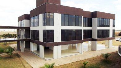 Photo of Câmara Municipal de Luís Eduardo Magalhães