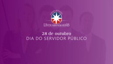 Photo of DIA DO SERVIDOR PÚBLICO