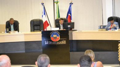 Photo of Câmara aprova doação de terreno ao Ministério Público do Estado da Bahia