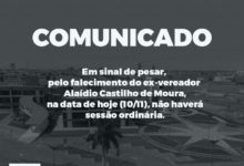 Photo of COMUNICADO